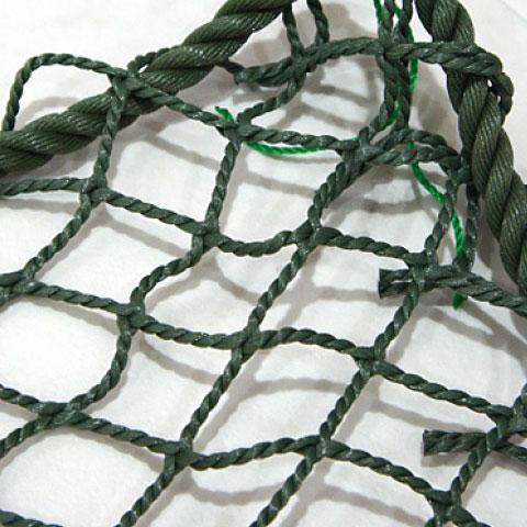 Japan Rockfall Nets