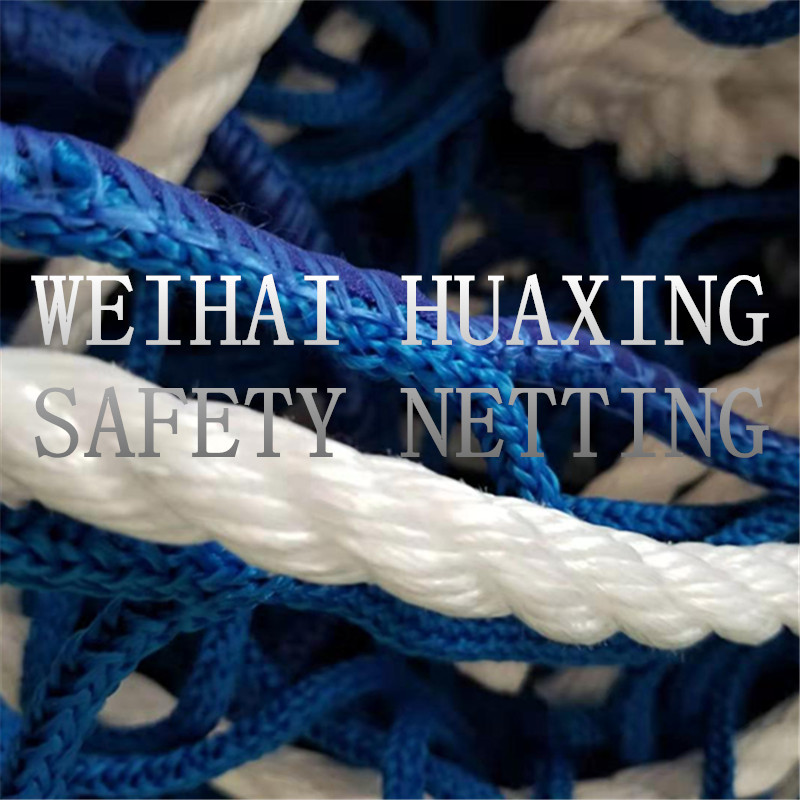 Flame Retardant horizontal safety netting
