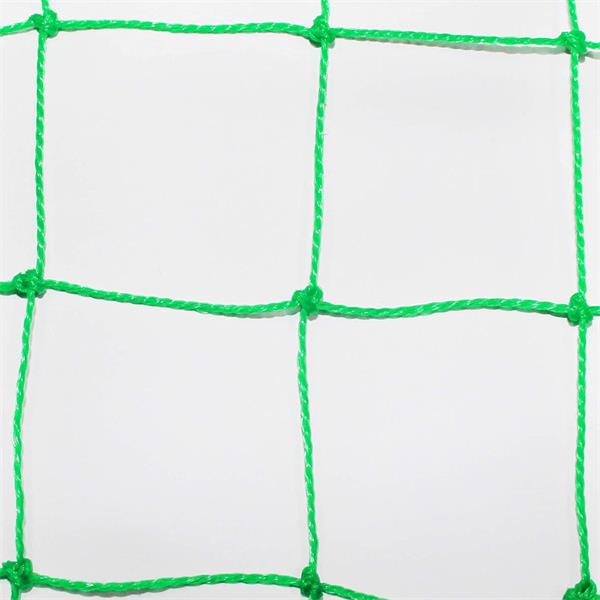 Nylon Cricket Practice Net